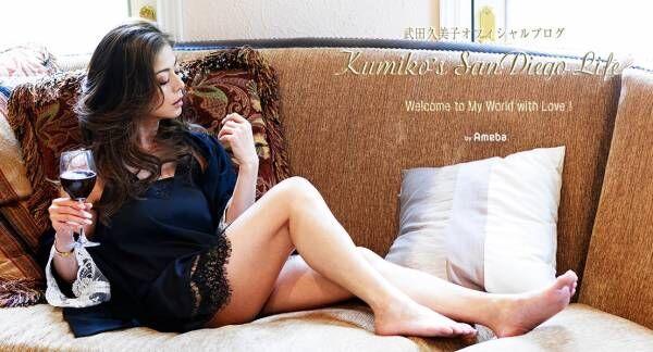 武田久美子、お直しが完成した娘のドレス姿を公開「素敵」「ママそっくり」の声