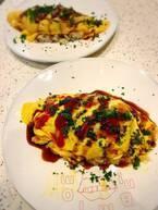 小川菜摘、余り物で作った夫・浜田雅功と息子の昼食「これは応用オムライス」