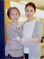 三田佳子『凪のお暇』現場で吉田羊の言葉に感激「ん~嬉しかったわ」