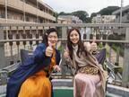 新木優子、ガンバレルーヤ・よしことのオフショット公開「ゆうちゃんと呼んでもらってます」