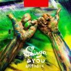 鈴木おさむ、香取慎吾の日本初個展で興奮「想像していた数十倍、すごかった」