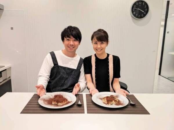 小林麻耶、夫と作ったティラミスを公開「星3っっつでした!」