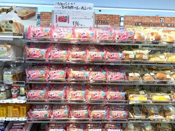 花田虎上、セブンのパン売り場の半分を占めている商品「何故かと思ったら」
