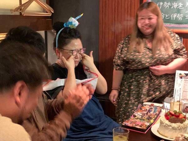 ニッチェ・江上、誕生日プレゼントに思わず涙「酔ってたからかな 恥ずかちぃ~」