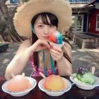 大和田南那、1st写真集のオフショットを公開「癒されました」「可愛すぎ」の声