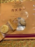 小川菜摘、話題の『カズチー』初実食「恐ろしいもん見つけちゃった」