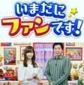 鈴木おさむ、『ギャラクシー賞』番組制作のきっかけは今田耕司の30年来のファンの存在