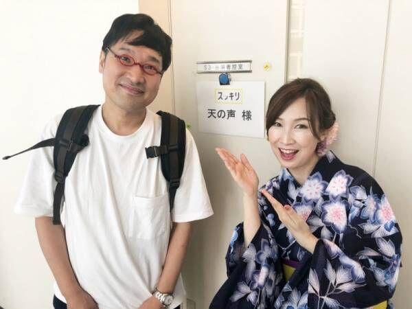 森口博子、お祝いの言葉に照れていた山里亮太に「こんにゃろ~(笑)」