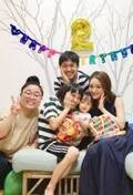 ニッチェ・江上、金田朋子の娘の誕生日パーティー「か、、可愛い」