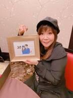 小川菜摘、結婚30周年祝いのプレゼントに感激「本当に有り難くて嬉しくて」