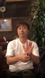 次長課長・河本、手話を使った自己紹介の動画を公開「タンメンはねぇ!」