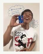 アグネス・チャン、はあちゅう氏・東尾理子らが東京五輪チケット当選結果を報告「12枚当たりました!!!」