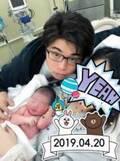 成田童夢、念願の第1子誕生を報告「心機一転、より一層頑張っていきます」
