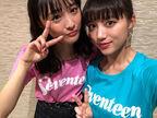 大友花恋『Seventeen 夏の学園祭2019』で最年長に「また、イチから始めます」