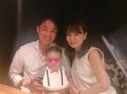 """保田圭、結婚記念日に夫から""""大好物""""のプレゼント「嬉しかったな」"""