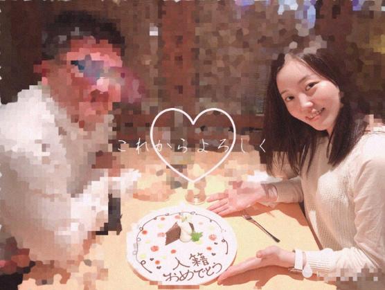 栄藤仁美、入籍を報告「出逢った初日にビンタするほどの大喧嘩をしました」