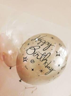 渡辺美奈代、夫から初めて貰った誕生日プレゼントに「すごい!」「ステキ」の声