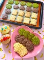 森崎友紀、夫への差し入れクッキーを娘と手作り「頑張っているパパへ」