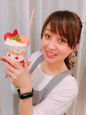 渡辺美奈代、コストコの食材でホームパーティー「私が1番楽しんでる」