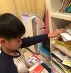 市川海老蔵、父と妻・麻央さん譲りの息子の性格を明かす 「キチンと整理整頓するの好きでした」