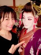 藤原紀香、入籍したばかりの三倉茉奈と2ショット「幸せな笑顔をいただきました!」