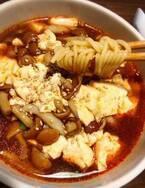 """後藤真希、""""美味しく食べられる体重調整食""""を公開「低カロリーで満腹」"""