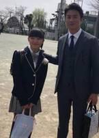 原田龍二、小学校卒業の娘と2ショットを公開「美人さん」「可愛い」の声