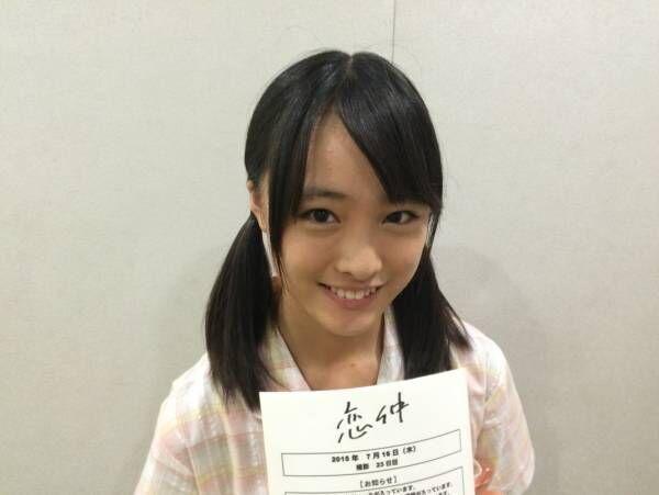 """大友花恋、15歳からの""""2つ結び""""写真を公開「衝撃的なかわいさ」「スーパー天使」の声"""