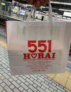 """狩野英孝、""""東北にはなかった""""大阪の文化に驚き「かなり衝撃うけました。。」"""