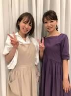 紺野あさ美、自宅に来た保田圭と2ショット「今までにない緊張」