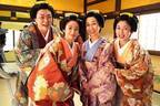 久保田磨希『大奥』を振り返り「林徹監督はとにかく怖かった!!」