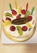 小原正子、義母が毎年誕生日にくれるケーキに感謝「息子たちと 美味しくいただきました」