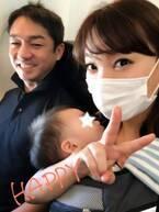 保田圭、夫&息子と家族旅行へ出発「ハラハラドキドキの機内」