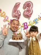 はんにゃ・川島の妻、三瓶の誕生日会でハプニング「えっ!!!!?」