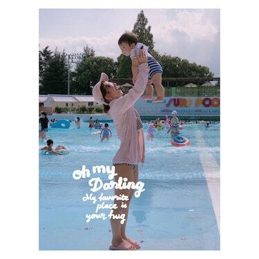 辻希美、家族で今年最後のプールへ「また来年も来ようね」