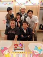 小川菜摘、次男&プラマイ岩橋の誕生会「楽しい一年になりますように」