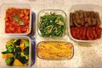 小川菜摘、作り置き料理を紹介「食材整理もしたかったので」
