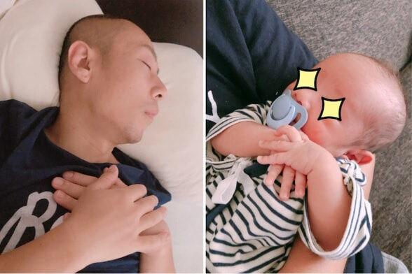 蒼井そら、夫とそっくりな息子の写真を公開「遺伝子ってすごいわぁ~」