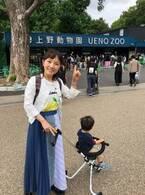 丸岡いずみ、息子を連れて上野動物園へ「パンダのシャンシャンは2時間待ち」