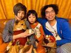 片桐仁、アメブロを開始し息子達との3ショット公開「家族がウキウキしてるのを見てウキウキ」