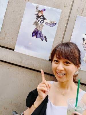 渡辺美奈代、次男と一緒に長男・矢島愛弥のライブへ「とっても素敵なステージでした」