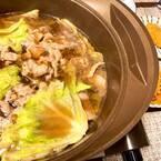 加護亜依、夫の大好物を紹介「ニンニクも入ってるので食欲がアップ」