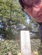 片岡愛之助、片岡家の墓参りへ行ったことを報告「癒されたひと時でした」