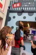 武田久美子、娘と原宿でタピオカ入りのアイスを堪能「黒蜜とタピオカが絶妙なコンビでした~!!!」