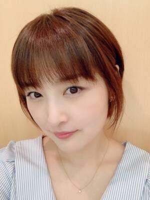石川梨華、13年ぶりのショートヘアを公開「可愛い」「お似合いで、素敵です」の声
