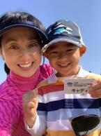 東尾理子、息子・理汰郎くんのゴルフ試合でキャディーを務め「レベル高い」