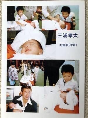 三浦りさ子、夫・カズが次男を抱っこする17年前のレア写真を公開