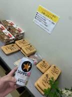 鬼龍院翔、GLAY・TERUからの豪華な差し入れに感謝「函館公演に続き北斗公演まで」
