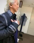 青田典子、新作の衣装を羽織る夫・玉置浩二「身体に馴染ませています」