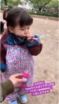 """窪塚洋介の妻・PINKY、娘に""""何でも挑戦させてみよう""""と思った出来事「決めつけてしまわずに」"""